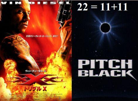 http://napcsillag.hupont.hu/felhasznalok_uj/2/1/212921/kepfeltoltes/kicsi/xxx__pitch_black.jpg?15249426