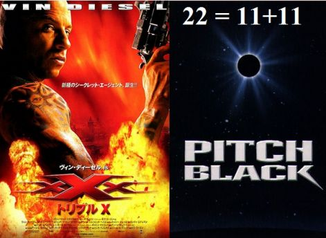 http://napcsillag.hupont.hu/felhasznalok_uj/2/1/212921/kepfeltoltes/xxx__pitch_black.jpg?43942078